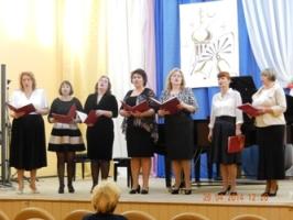 Областной конкурс исполнительского мастерства преподавателей